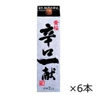 【ケース販売】黄桜 辛口一献 パック 2000ml×6本【別送品】