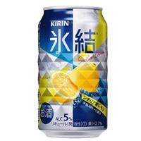 【ケース販売】キリン 氷結 レモン 350ml×24本【別送品】