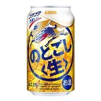 【ケース販売】キリン のどごし生 350ml×24缶【別送品】