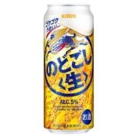 【ケース販売】キリン のどごし生 500ml×24缶【別送品】
