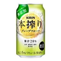 【ケース販売】キリン 本搾りチューハイ グレープフルーツ 350ml×24本【別送品】
