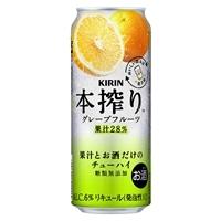【ケース販売】キリン 本搾りチューハイ グレープフルーツ 500ml×24本【別送品】