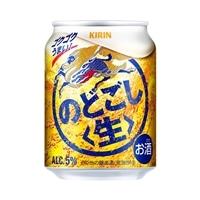 【ケース販売】キリン のどごし生 250ml×24本【別送品】