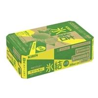 【ケース販売】キリン 氷結 サワーレモン 350ml×24本【別送品】
