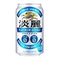 【ケース販売】キリン 淡麗 プラチナダブル 350ml×24缶【別送品】
