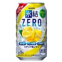 【ケース販売】キリン 氷結ZERO シチリアレモン 350ml×24本【別送品】