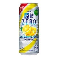 【ケース販売】キリン 氷結ZERO シチリアレモン 500ml×24本【別送品】