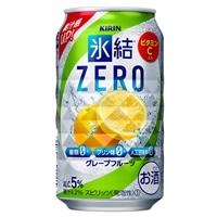 【ケース販売】キリン 氷結ZERO シチリア産グレープフルーツ 350ml×24本【別送品】