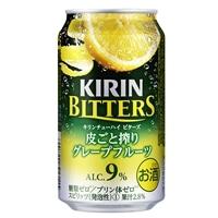 【ケース販売】キリン ビターズ 皮ごと搾り グレープフルーツ 350ml×24本【別送品】