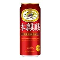 【ケース販売】キリン 本麒麟 500ml×24本【別送品】