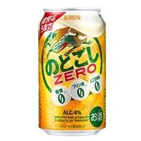 【ケース販売】キリン のどごしZERO 350ml×24本【別送品】