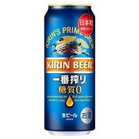 【ケース販売】キリン 一番搾り 糖質ゼロ 500ml×24本【別送品】