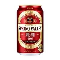【ケース販売】キリン SPRING VALLEY 豊潤<496> 350ml×24本【別送品】