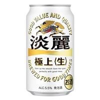 【ケース販売】キリン 淡麗 350ml×24缶【別送品】