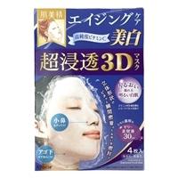 クラシエホームプロダクツ 肌美精 超浸透3Dマスク エイジング美白