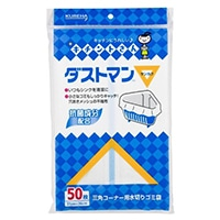 キチントさん ダストマン▽(サンカク) 三角コーナー用水切りゴミ袋 50枚