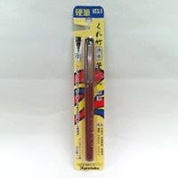 呉竹 携帯筆ペン(硬筆)