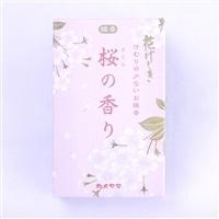 カメヤマ 花げしき 桜 ミニ寸 50g