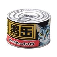 カメヤマ 黒缶キャンドル(ろうそく)
