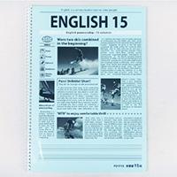 キョクトウ 英習罫15段B5 Wリング P01F1