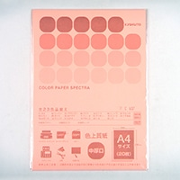 A4 カラーペーパー20枚 蛍光ピンク
