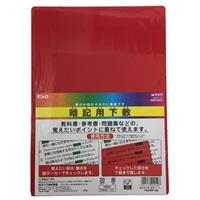 クツワ 暗記用下敷(硬質) アカ VS005R-120