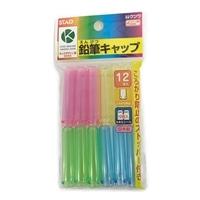 クツワ KD001 鉛筆キャップ 12本入り