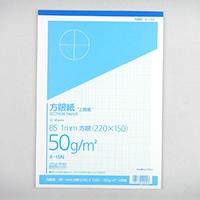 コクヨ 方眼紙 B5 ホ-15 160 M