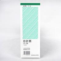 コクヨ 別寸日計票 緑刷り 縦 テ-18N M