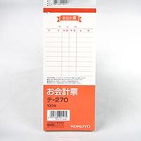 コクヨ お会計票 大 テ-270N