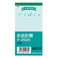 コクヨ お会計票 小 色上質 テ-252