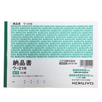 コクヨ B6納品書 横 7行 ウ-21N