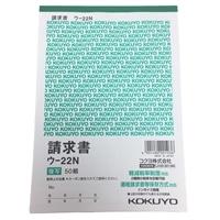 コクヨ B6請求書 縦 ウ-22N