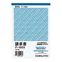 コクヨ B6請求書 縦 テ-1023
