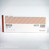 K 領収証 小切手版 横 2色刷り ウケ-55N