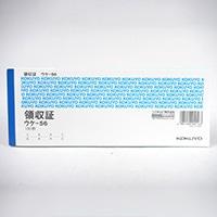 K 領収証 小切手版 横 2色刷り ウケ-56N