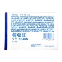 コクヨ B7領収書 横 ウケ-1048