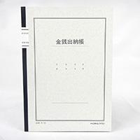コクヨ B5ノート式帳簿 チ-15N
