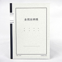 コクヨ A5ノート式帳簿 金銭出納 チ-51N