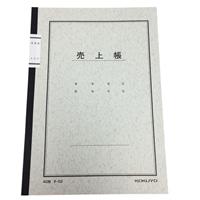 コクヨ A5ノート式帳簿 売上げ チ-52N