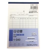 コクヨ A6仕切書 NC複写 縦 ウ-340N