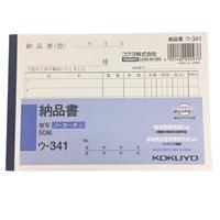 コクヨ A6納品書 NC複写 縦 ウ-341N