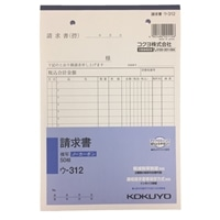 コクヨ A5請求書 NC複写 縦 ウ-312N