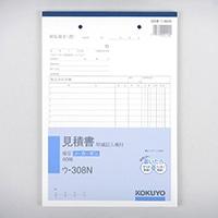 コクヨ B5見積書 NC複写 縦 ウ-308N