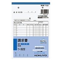 コクヨ B6請求書 NC複写 縦 ウ-322