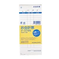 コクヨ お会計票 徳用タイプ テ-374