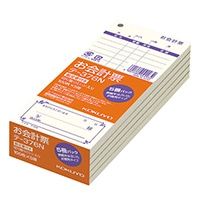 コクヨ お会計票 徳用タイプ・勘定書付 テ-376
