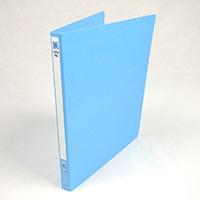 コクヨ レバーファイルB5 301N(ブルー)