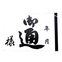 コクヨ 和式通帳 30枚 カヨ-13
