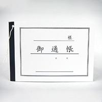 コクヨ 洋式通帳 30枚 カヨ-23N